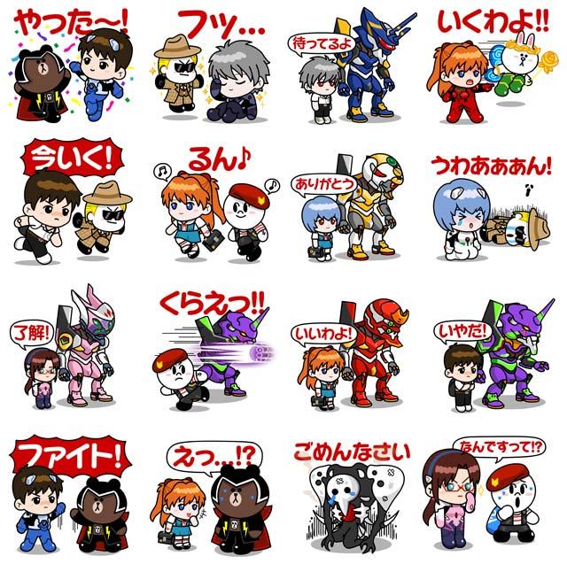 pict2_asuka